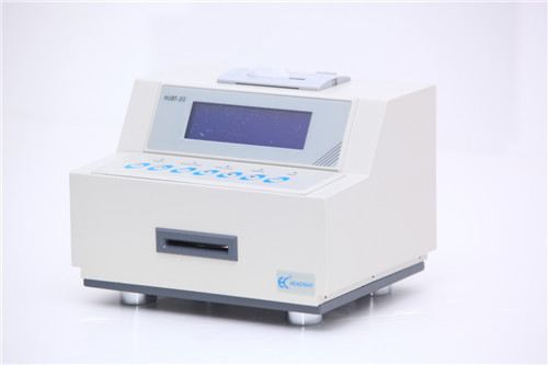 Máy xét nghiệm hơi thở Helicobacter Pylori