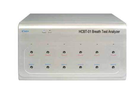Máy xét nghiệm hơi thở Helicobacter Pylori C13